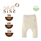 【SISSO有機棉】柔條嬰兒褲(綠條) 3M 6M 12M