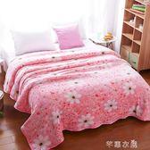 冬季珊瑚絨毯子加厚法蘭絨毛毯床單單件宿舍單人雙人學生短毛絨   芊惠衣屋igo