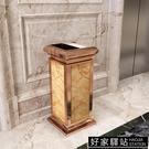 不銹鋼酒店分類垃圾桶大堂仿大理石商用大號電梯口室內賓館煙灰桶 -好家驛站