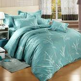 【Novaya‧諾曼亞】《好穗》絲光棉加大雙人七件式鋪棉床罩組(綠)