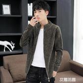 男士外套2019秋季新款男裝立領夾克韓版帥氣休閒針織衣服時尚潮流『艾麗花園』