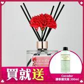 韓國 Cocod or 室內擴香瓶 (溫馨五月情) 200ml 香竹/芳香劑【BG Shop】4款供選