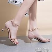 涼鞋女仙女風夏季百搭中跟配裙的晚晚風溫柔鞋細跟一字高跟鞋 花樣年華