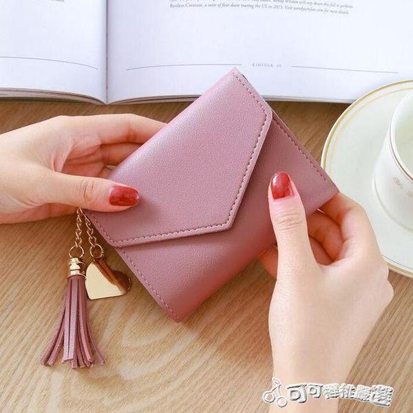 短夾 簡易兩用小學生短夾初中生純色方形折疊錢包女短款新款女士 Cocoa