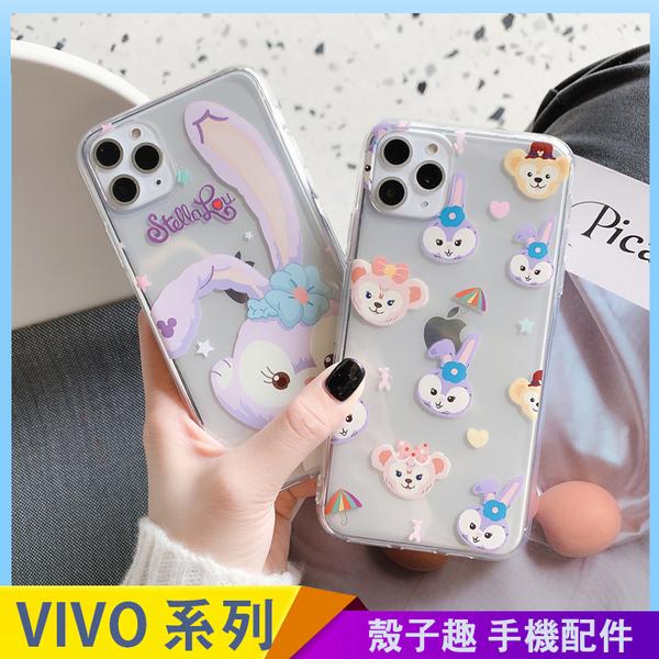 跳舞兔子 VIVO Y52 X60 Y72 X50 Y50 Y15 2020 Y12 Y17 透明手機殼 達菲熊 星黛露 保護殼保護套 全包邊軟殼
