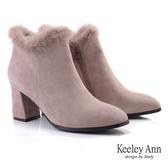 ★2019秋冬★Keeley Ann極簡魅力 V口毛絨滾邊粗跟短靴(粉紅色) -Ann系列