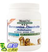[COSCO代購] W996062 樂益活 愛犬專用綜合維他命+葡萄糖胺配方 700公克