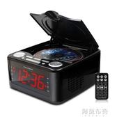 收音機 家用cd機u盤mp3碟定時播放器兒童cd機復讀機胎教音樂機收音機鬧鐘 雙12