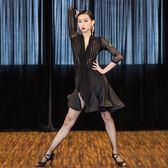 拉丁舞服裝女成人新款練功服表演比賽連身裙
