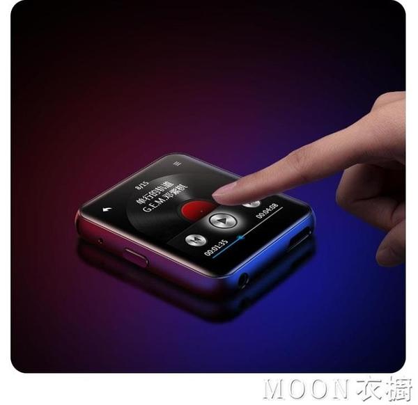 隨身聽 全面屏MP3隨身聽學生版藍芽MP4音樂播放器全屏觸摸小型MP5 星際小舖