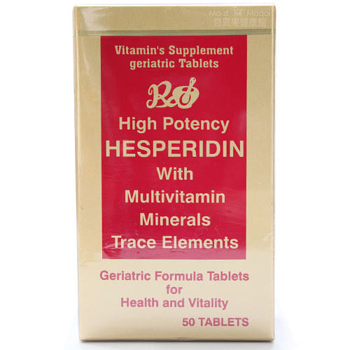 愛恤康(High Potency HESPERIDIN)-(50顆裝)