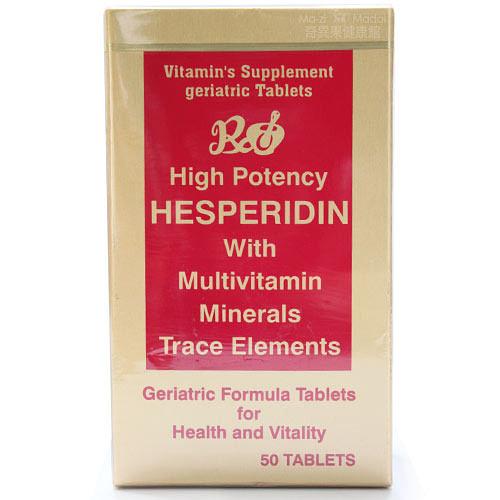 愛恤康(High Potency HESPERIDIN)-(50顆裝)