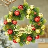 聖誕節裝飾品 圣誕節花環門掛 金色圣誕花環圈裝飾品門飾新年裝扮掛飾304050cm-三山一舍