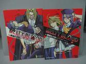 【書寶二手書T2/漫畫書_MEL】Melty Blood逝血之戰_5&6集_共2本合售_桐嵨