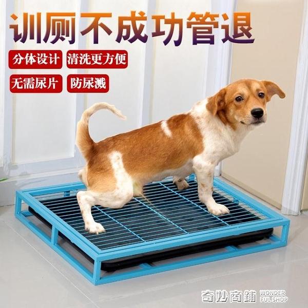 狗狗廁所寵物自動沖水拉漏屎尿便盆金毛大號中小型犬室內泰迪用品【全館免運】VPN