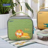 便當袋   兒童便當包餐包保溫包保冷包輔食盒保溫袋小學生手提袋 莫妮卡小屋