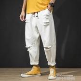 潮牌破洞九分牛仔褲男寬鬆白色哈倫9分夏季薄款休閒淺色小腳褲子 依凡卡時尚