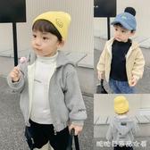 男童保暖外套-寶寶加絨外套冬裝新款連帽保暖男童上衣嬰兒韓版兒童衣服潮小 糖糖日系