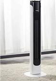 [COSCO代購] W131010 艾美特 陶瓷電暖器 13101RI