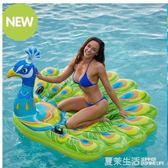 INS超大孔雀充氣坐騎水上動物充氣浮床孔雀游泳圈浮排漂浮氣墊·夏茉生活YTL