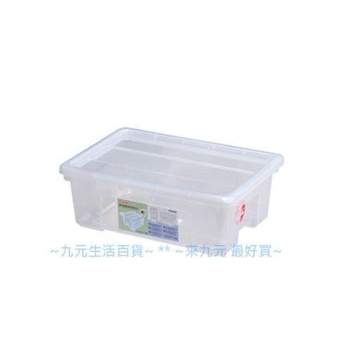 【九元生活百貨】聯府 KZ-004 4號易利掀蓋整理箱9.5L 置物櫃 收納櫃 KZ004