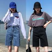 五分褲~ 五分褲女牛仔短褲夏季2021年新款高腰寬鬆港味直筒5分寬管中褲潮