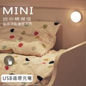 馬卡龍LED觸控小夜燈2入(粉殼白光充電款)