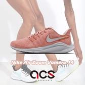 【五折特賣】Nike 慢跑鞋 Wmns Air Zoom Vomero 14 粉紅 灰白 女鞋 運動鞋 【ACS】 AH7858-601