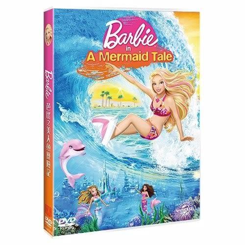 芭比之美人魚歷險記 DVD(購潮8)
