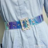 新款透明彩色寬腰帶歐美時尚個性方扣頭腰封女配衣服裝飾皮帶潮 多莉絲旗艦店