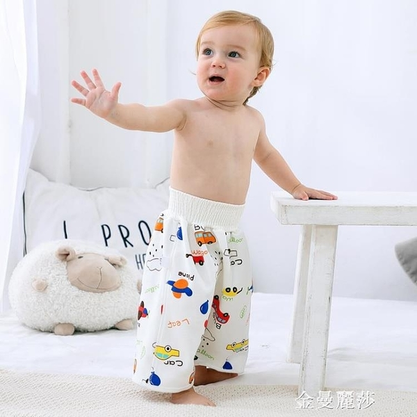 寶寶隔尿裙布尿褲隔尿墊兜可洗防水棉嬰兒童如廁訓練褲防尿床神器 雙十二全館免運