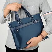 男士手提包男包帆布單肩斜挎包商務公文包14寸電腦包文件背包WY 【快速出貨八折免運】