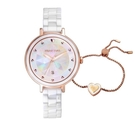 RELAX TIME 極光系列 陶瓷手錶(RT-92-1)送手環/白
