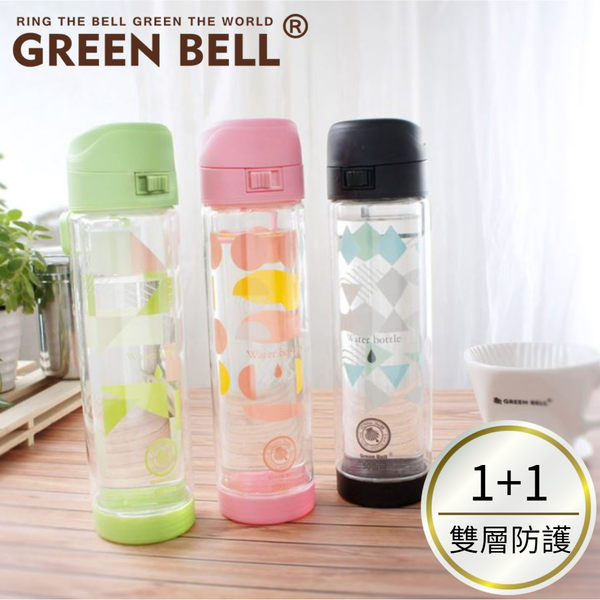 Green Bell 綠貝(買一送一) 雙層防護彈蓋玻璃水壺500ml