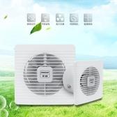 頂格6寸窗式換氣扇 衛浴壁式排風扇150mm家用廁所排氣扇強力 靜音  汪喵百貨