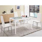 餐桌 MK-981-1 海爾登4尺玻璃餐桌(白)【大眾家居舘】