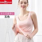 女士無痕背心外穿吊帶衫內搭打底短款冰絲莫代爾潮無袖針織性感夏 「米蘭街頭」