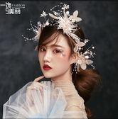 粉色新娘頭飾韓式發箍超仙蝴蝶森繫發飾婚紗禮服結婚甜美飾品  傾城小鋪