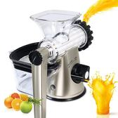 Lexen手動榨汁機家用多功能橙汁小麥草麥苗手搖兒童冰激凌原汁機YS 【限時88折】