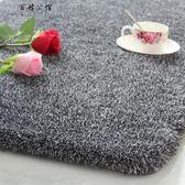 客廳茶幾地毯臥室滿鋪床邊毯加厚防滑歐式地毯  百姓公館