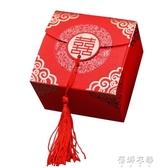 結婚慶喜糖盒創意喜糖禮盒中式浪漫婚禮喜糖袋婚慶糖果盒回禮品盒