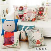 可愛客廳沙發抱枕正方形靠枕