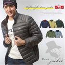 【大盤大】(D198) 鐵灰 輕量 男 羽絨衣 羽絨外套 立領 防風夾克 保暖外套 拉鍊 雙色 有加大尺碼