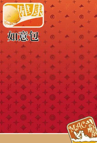 占卜回覆 馥瑰馨盛【NS0102】健康如意包l健康如意包l超神準卜卦l正確醫療方向l健康指數!