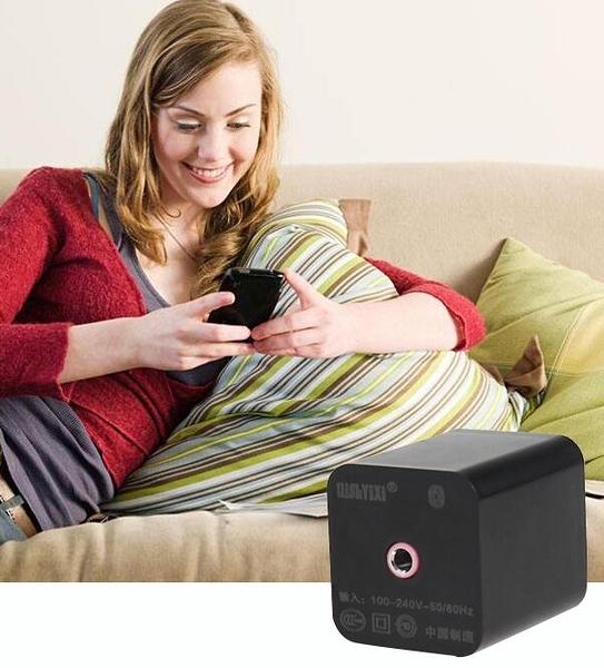 藍芽接收器轉音箱音響功放音頻適配器轉換器無線傳輸改裝立體聲 【母親節優惠】