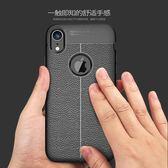 iPhone XR 荔枝紋 內散熱設計 全包邊皮紋手機殼 矽膠軟殼 車邊縫線設計 手機殼 質感軟殼 蘋果XR