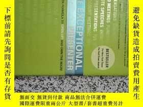 二手書博民逛書店the罕見exceptional presenterY17993