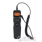 快門線輕裝時代 佳能70D 60D 600D定時快門線550D單眼相機500D延時700D 電購3C