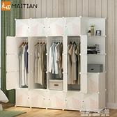 簡易衣櫃布藝組裝收納臥室出租房櫃子現代簡約掛仿實木儲物櫃衣櫥AQ 有緣生活館
