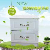 歐式烤漆床頭櫃簡約現代純白色 韓式床邊櫃子斗櫃igo 極客玩家